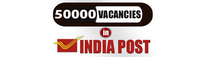 INDIA POST VACANCIES